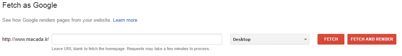 ترفند ایندکس سریع در گوگل